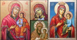 Икони на Света Богородица. Коя за какво помага?