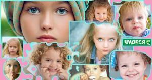 кристални деца индиго симптоми как да ги познаем 0 1