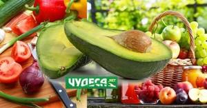 храни против газове, киселини или запек