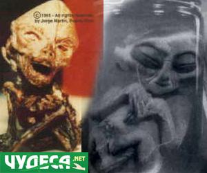 извънземни има ли ги в българия и на земята
