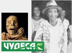 Каква е тайната на жителите на Викамбамба?