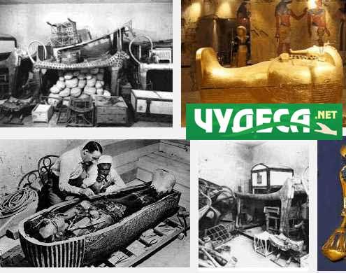гробницата на тутанкамон