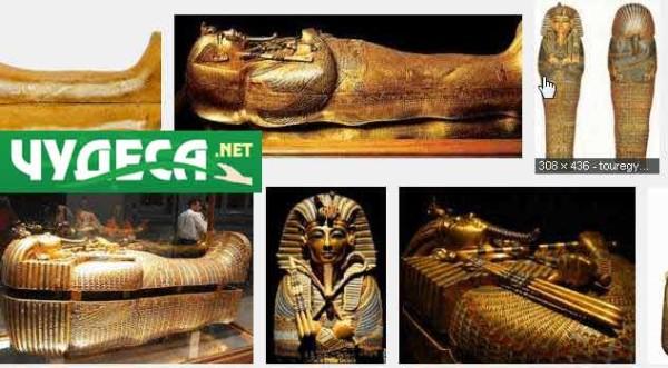 саркофаг на Тутанкамон