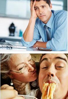 инфантилен мъж признаци симптоми
