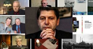 Жан Виденов екстрасенси КГБ Русия