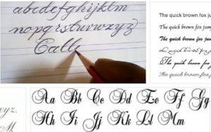 почерк калиграфия значение
