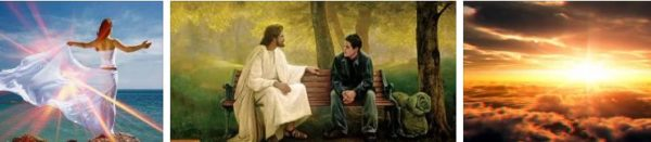 прошка как се дава и се взима прошка