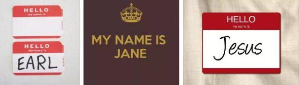 странни имена