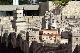 Модел на двореца на Ирод пътят към Голгота