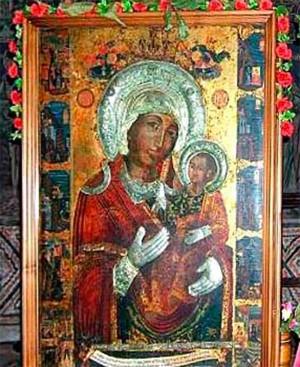 още една снимка на чудотворната икона от Араповски манастир