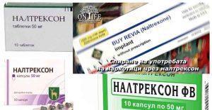 Хапчета против хазарт и комарджийство. Лечение