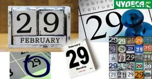 хората родени на 29 февруари