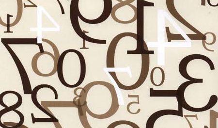 Как да разгадаем мистичните числа?