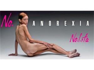 анорексичка