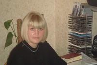 Вера Симеонова, Бургас