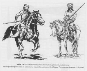Българите са особен вид славяни – част втора