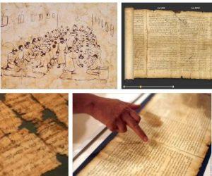 кумрански ръкописи свитъци мъртво море