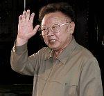 Ким Ир Чен