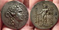 Древна тракийска монета