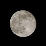 да живееш на Луната