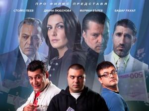 филми през 2012