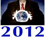 2012 - какво ще се случи, с точност  ще научим, след като годината си отиде ...