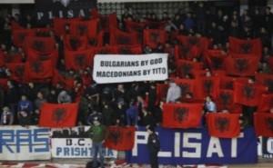 Македонците почервеняха от яд, защото им го казаха: Бог Ви създаде българи!
