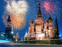 Таен град под Москва