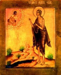 Св.Мария Египетска