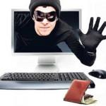 интернет измама