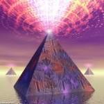 пирамидите пеят