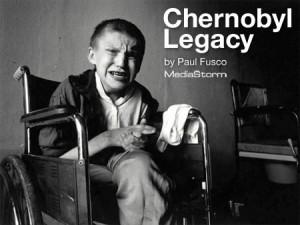 Трагедията - Чернобил