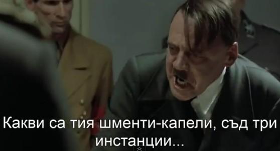 Хитлер разбира, че Братя Галеви