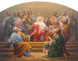 Светият Дух осенява Пресвета Богородица и апостолите като огнени езици над главите им