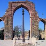 Желязната колона в Делхи