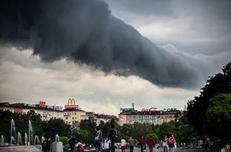 НЛО в София