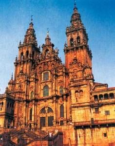 Катедралата, в която почиват Св. мощи на ап. Яков