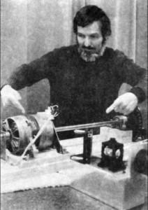 проф. Стефан Маринов