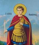 27 август - Свети Фанурий