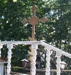 Металният кръст на Кръстова гора
