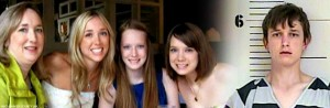 Това са сестрите и майката на жестокият 17-годишния младеж