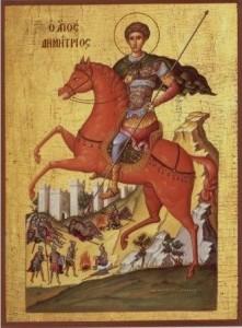Св. Димитър Солунски и Мироточиви