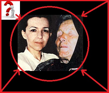 Ванга убила Людмила Живкова?!