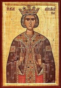 Света вмчца Екатерина