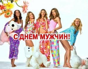 Честит Ден на всички български мъже!