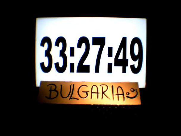 Какво очаква България след края на мистериозния таймер в интернет? (ВИДЕО + ФОТО)