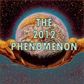 Знаете ли кой е феноменът на 2012 г.?