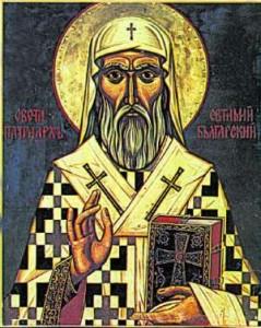 sv Evtimij