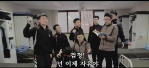 В момента в YouTube се върти най-модерният вариант на Gangnam Style