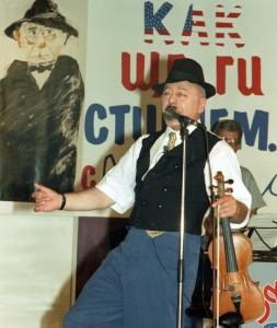 Тодор Колев през 90-те